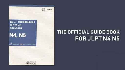 E-Book Atarashi (Nihongo Noryoku Shiken) Guide Book Gaiyou-ban to Mondaireishuu N 4, N 5-Hen