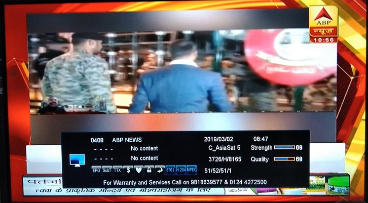 ABP News Channel free to air from Asiasat 7 satellite - Free