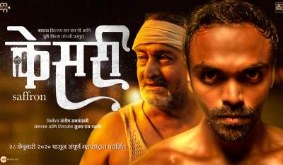 Kesari 2020 Marathi Full Movies Free Download 480p Web-DL