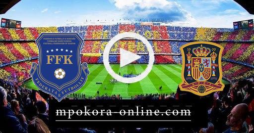 مشاهدة مباراة إسبانيا وكوسوفو بث مباشر كورة اون لاين 31-03-2021 تصفيات كأس العالم