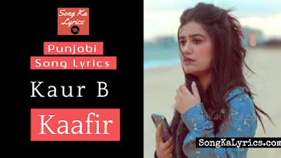 kaafir-lyrics-kaur