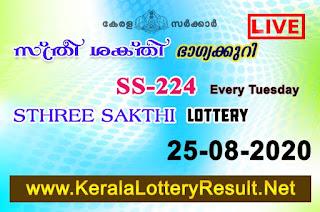Kerala Lottery Result 25-08-2020 Sthree Sakthi SS-224, kerala lottery, kerala lottery result, kl result, yesterday lottery results, lotteries results, keralalotteries, kerala lottery, keralalotteryresult, kerala lottery result live, kerala lottery today, kerala lottery result today, kerala lottery results today, today kerala lottery result, Sthree Sakthi lottery results, kerala lottery result today Sthree Sakthi, Sthree Sakthi lottery result, kerala lottery result Sthree Sakthi today, kerala lottery Sthree Sakthi today result, Sthree Sakthi kerala lottery result, live Sthree Sakthi lottery SS-224, kerala lottery result 25.08.2020 Sthree Sakthi SS 224 25 August 2020 result, 25-08-2020, kerala lottery result 25-08-2020, Sthree Sakthi lottery SS 224 results 25-08-2020, 25-08-2020 kerala lottery today result Sthree Sakthi, 25-08-2020 Sthree Sakthi lottery SS-224, Sthree Sakthi 25.08.2020, 25.08.2020 lottery results, kerala lottery result August 25 2020, kerala lottery results 25th August 2020, 25.08.2020 week SS-224 lottery result, 25.08.2020 Sthree Sakthi SS-224 Lottery Result, 25-08-2020 kerala lottery results, 25-08-2020 kerala state lottery result, 25-08-2020 SS-224, Kerala Sthree Sakthi Lottery Result 25-08-2020, KeralaLotteryResult.net