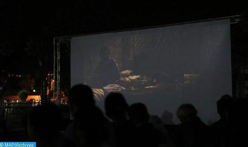 """عرض الفيلم المغربي """"جرادة مالحة"""" ضمن المسابقة الرسمية لمهرجان الإسكندرية السينمائي"""