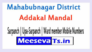 Addakal Mandal Sarpanch | Upa-Sarpanch | Ward member Mobile Numbers Mahabubnagar District in Telangana State