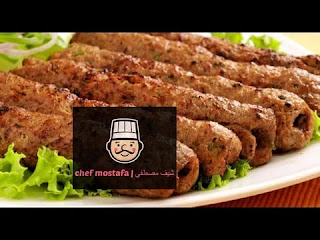 Kebab in the oven