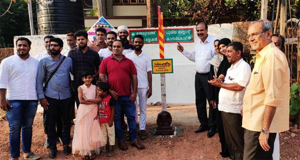 Kerala, News, Sign bord, Sign board installed