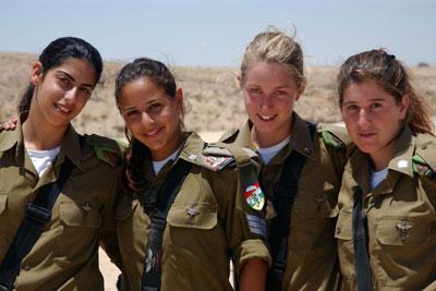 Israeli Women Dating