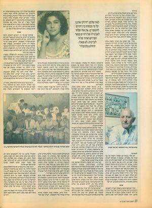 למעלה: לאה שלום, בתמונה ששלחה מהקיבוץ לשמעון אביזמר ב-1951. מימין: נסים גמליאלי, מורה בחאשד. משמאל: שמעון אביזמר עם כיתת יתומים בחאשד