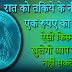 तकिये के नीचे रखे 1 रुपए का सिक्का, ऐसी किस्मत खुलेगी आप सोच नहीं सकते