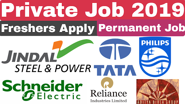 Private Job 2019 | Diploma B-Tech | Jindal Steel | TATA | Philips | Aditya Birla | Reliance