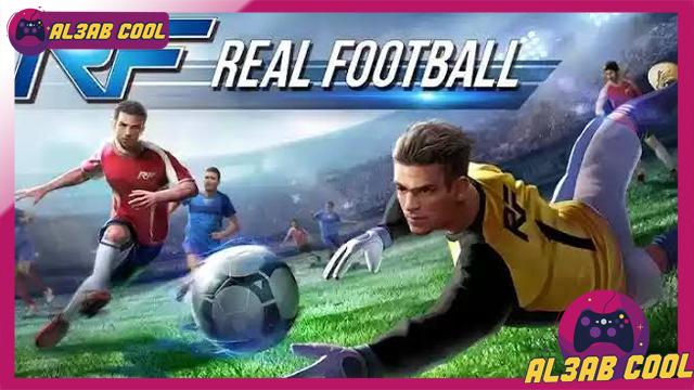 تحميل لعبة Real Football للأندرويد من الميديا فاير