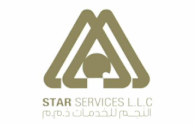 وظائف شركة النجم بالامارات راتب يصل الي 8000درهم