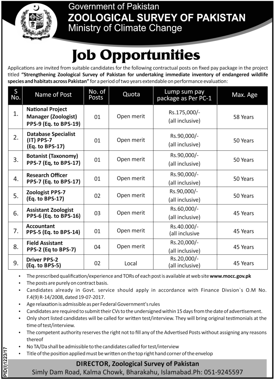 Jobs In Ministry Of Climate Change Islamabad Aug 2017