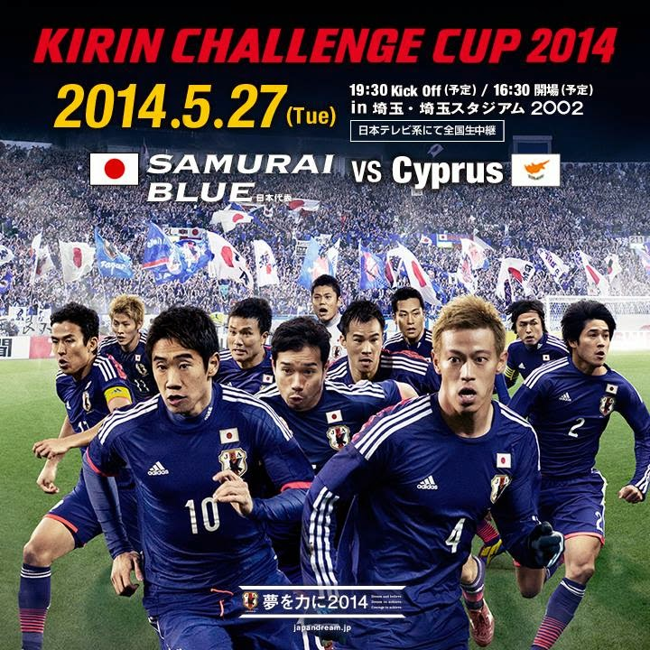 For Our Japan: 日本公佈世界盃名單