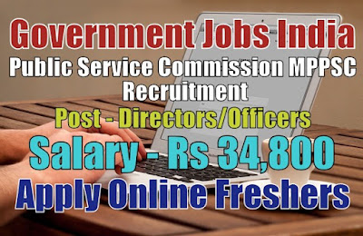 MPPSC Recruitment 2020