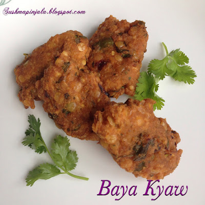 Baya Kyaw  ~ Burmese  Yellow Split Pea Fritters