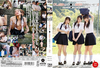 T-28537 Drenched Girls ● Rusodo Rush Compulsion Indecency