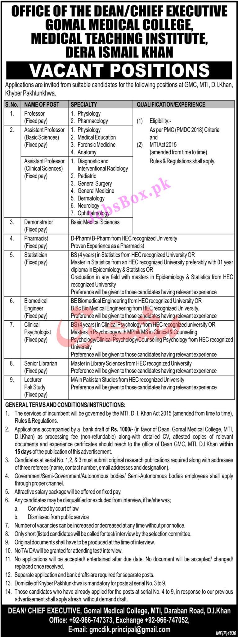 Gomal Medical College Dera Ismail Khan Jobs 2021 in Pakistan