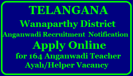 Telangana Wanaparthy District Anganwadi Recruitment Notification 2018 – Apply Online for 164 Anganwadi Teacher, Anganwadi Ayah/ Helper Vacancy @ mis.tgwdcw.in/2018/03/telangana-wanaparthy-district-anganwadi-recruitment-notification-apply-online-for164-anganwadi-teacher-ayah-helper-vacancy-mis.tgwdcw.in.html