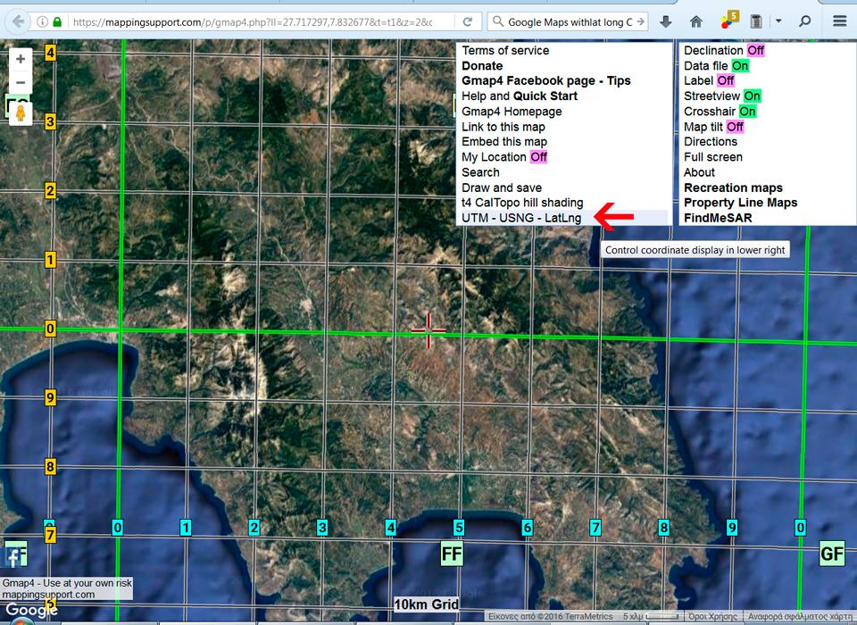 Greekpreparedness Ta Google Maps Google Earth Me Diafores