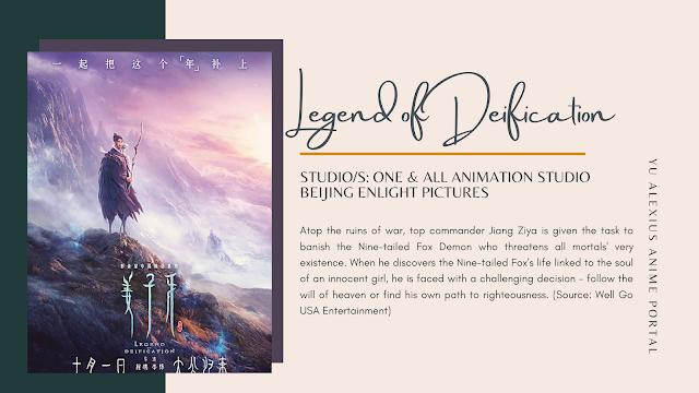 Legend of Deification Donghua 2020
