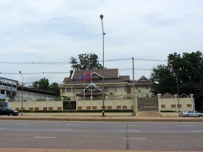Laos Consulate-General Khon Kaen