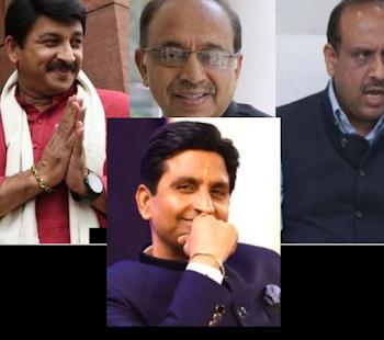 Kumar Bishwas: क्या कुमार विश्वास बीजेपी में शामिल होंगे ?