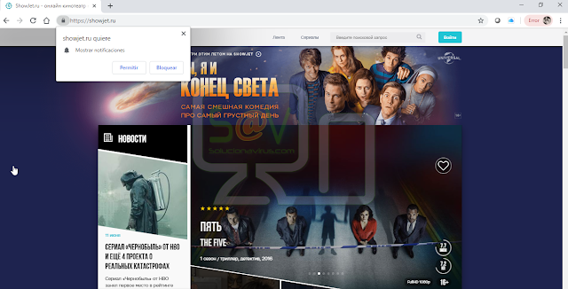 Showjet.ru pop-ups