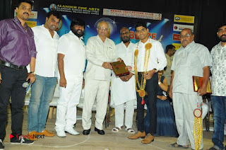 Benze Vaccations Club Alandur Fine Arts Awards 2017 Stills  0037.jpg