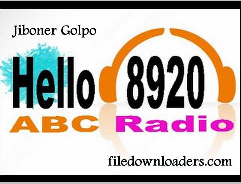 HELLO 8920 EPISODE 256 (12TH APRIL 2017) JIHAD MP3 - filedownloaders