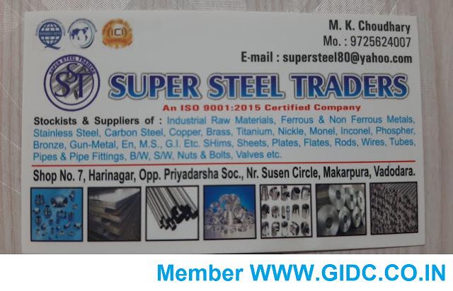 SUPER STEEL TRADERS - 9725624007