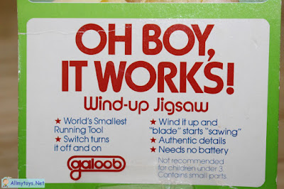 Oh boy it works Galoob 1980 Vintage Retro Toys 1