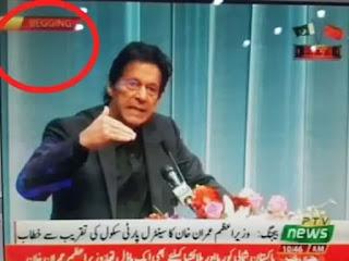 Pakistan govt sacks PTV MD after 'Begging' dateline gaffe