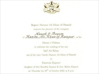 wedding-invitation-card-saif-ali-khan-kareena-kapoor