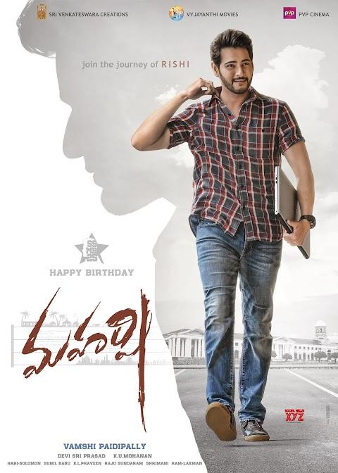 Maharshi 2019 Telugu Tamil Kannada Full movie