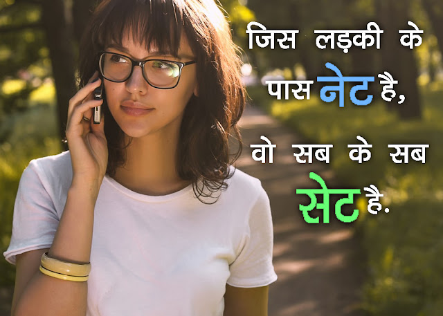 Whatsapp Status for Download