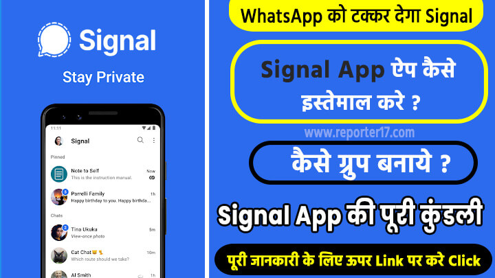 How to use signal app ? Create Group