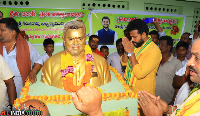 Ram Mohan Naidu with his father statue wallpaper