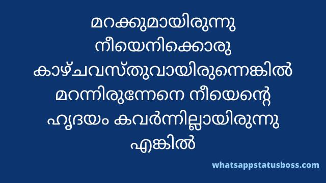 whatsapp malayalam images