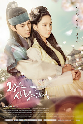 Korean Drama The King Loves 2017