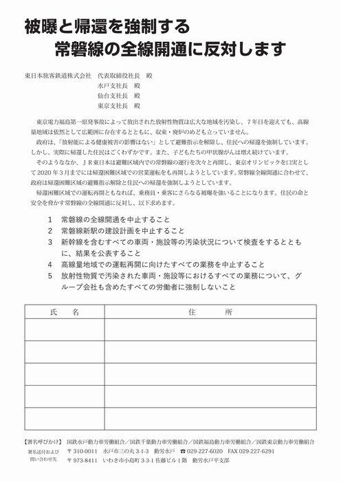 http://file.doromito.blog.shinobi.jp/8df01501.pdf