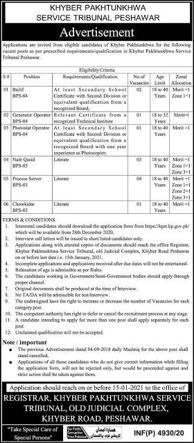 KPK  Service Tribunal Peshawar Jobs 2021