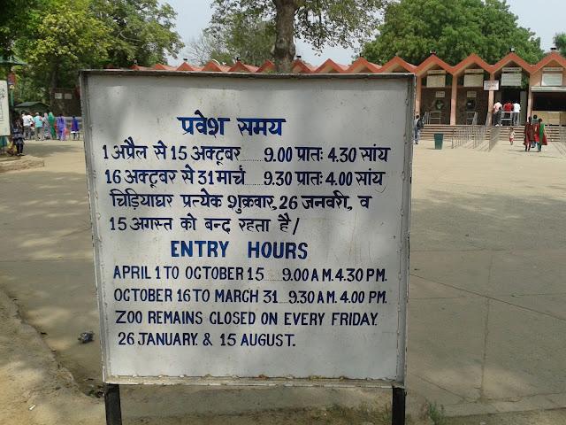 india gate timings