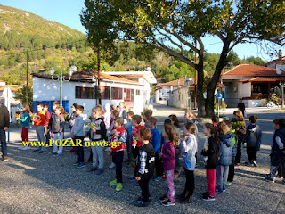 www.pozarnews.gr: Τιμή από τα παιδιά του Δημοτικού Σχολείου στους ...