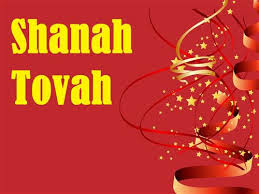 Happy New Year 2017 Hebrew