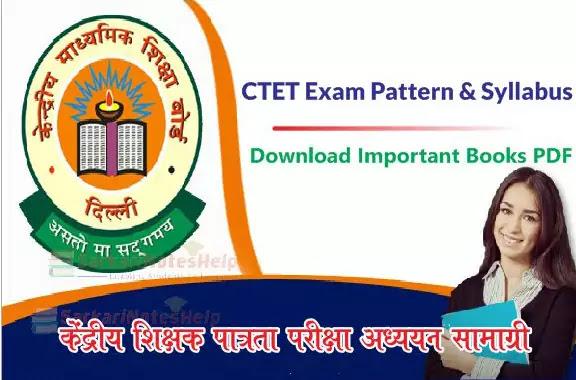 CTET-Exam-Pattern-Syllabus