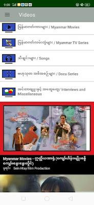 မြန်မာပြည်က နာမည်ကြီး Channel ပေါင်းစုံကို တစ်နေရာတည်းမှာ ကြည့်နိုင်တဲ့ ZPwel App