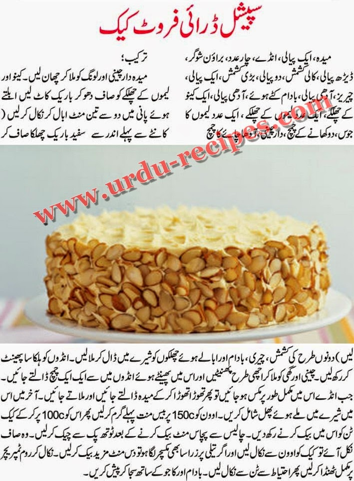 Masalah Recipes Dessert Recipes