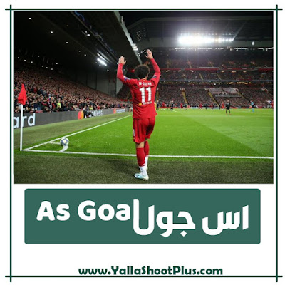 as goal live tv