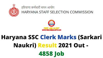 Sarkari Result: Haryana SSC Clerk Marks (Sarkari Naukri) Result 2021 Out - 4858 Job